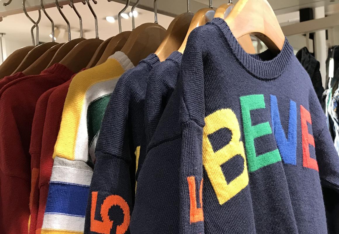 La moda para pequeños y jóvenes, también en illa Carlemany
